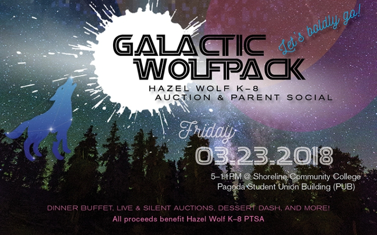 GalacticWolfpack_WebsiteGraphic